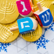 Hanukkah — Stock Photo #36429515