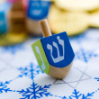 Hanukkah — Stock Photo #36429555