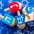 Hanukkah — Stock Photo #36429981