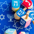 Hanukkah — Stock Photo #36429995