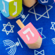 Hanukkah — Stock Photo #36430095