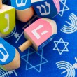Hanukkah — Stock Photo #36430177