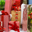 Presents — Stock Photo