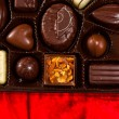 Chocolates — Stock Photo #37066391