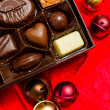 Chocolates — Stock Photo #37066951