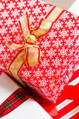 Presents — Stock Photo