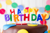 Birthday party — Foto de Stock