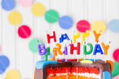 Birthday party — Stock Photo