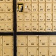 Mail Boxes — Stock Photo #48178677