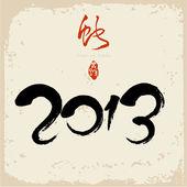 2013: vector el año chino de la serpiente, asiático año lunar — Vector de stock