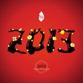 2013: plum blossom, oriental style painting. brush painting. — Stock Photo