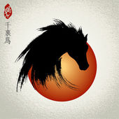 Vector head of horse, Year of the Horse — Stock Vector
