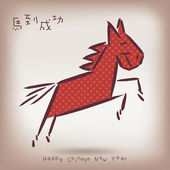 Sketch Vector Illustration HorseSketch Vector Illustration Horse — Stock Vector