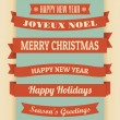 Stock Photo: Vintage Christmas Banners