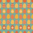 Seamless Easter Eggs Pattern — ベクター素材ストック
