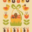 Easter Design Elements — Stock Vector #20146465