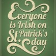 St. Patrick's Day Card — Vettoriali Stock