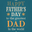 Father's Day Card — Vettoriale Stock