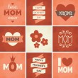 Mother's Day Cards Collection — Stock Vector
