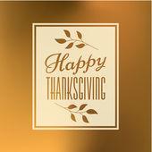 Thanksgiving Day Card — Stock Vector
