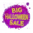 Halloween Sale Abstract Design — Stock Vector