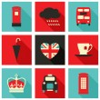 London Icons Collection — Stock Vector