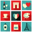 Stock Vector: Paris Icons Collection