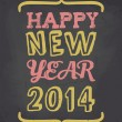 Chalkboard Happy New Year Card — Imagen vectorial