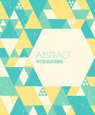 Abstract Geometric Design — Stock Vector