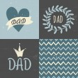 Father's Day Greeting Cards Collection — Stock Vector #47197571