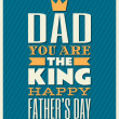 Father's Day Greeting Card — Stockvektor  #47260599
