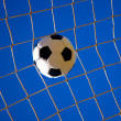 Football goal, goal, goal! — Stock Photo #43359559