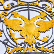 Two-headed gold eagle — Stock Photo