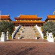 Stock Photo: NTien Temple