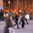 Stock Photo: Blurred in-camereffect of in city