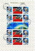 Postage stamp about Wostok 3 and 4 space mission — Stock Photo