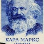Постер, плакат: Stamp printed in Soviet Union of Karl Marx