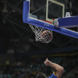 Basketball match — Stock Photo