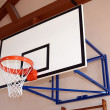 Gym building with basketball hoop - Stock Photo