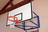 Gym building with basketball hoop — Stock Photo