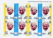 Johannes paulus ii op pools postzegel — Stockfoto