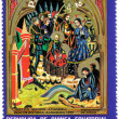 Chrstian religious motives on postage stamp — Stock Photo