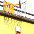 Basketball hoop — Stock Photo #41733381