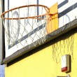 Basketball hoop — Stock Photo #41734197