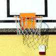 Basketball hoop — Stock Photo #41735421