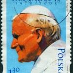 John Paul II — Stock Photo #44729519