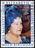 Queen Mother — Stock Photo