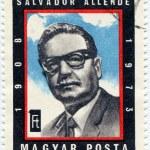 Salvador Allende — Stock Photo