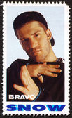 Darrin Kenneth O'Brien alias Snow-on a vintage postage stamp by Bravo from early 1980s — Stock Photo