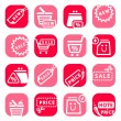 Color online shopping icons — Stock Vector #22193629